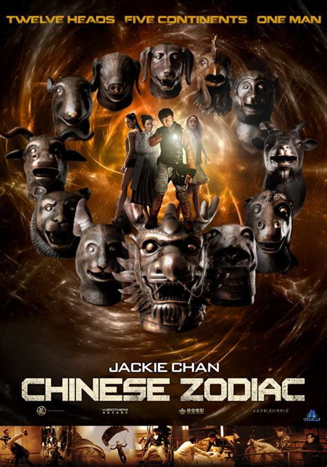 film zodiac in china movie review chinese zodiac geek with mak