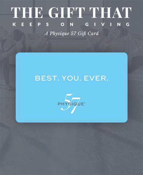 New York City Gift Cards - gift cards physique 57