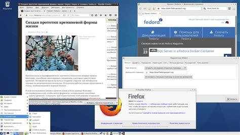 Linux Fedora 27 Soas Live 64 Bit fedora 14 x86 64 live soas queprodre