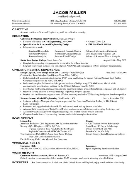 examples of a welders resume 3