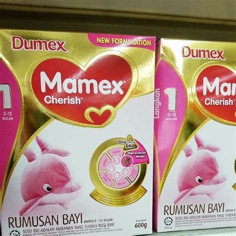 Dumex Mamex Explore 1 6 36m 600g 52 best baby care images on baby care