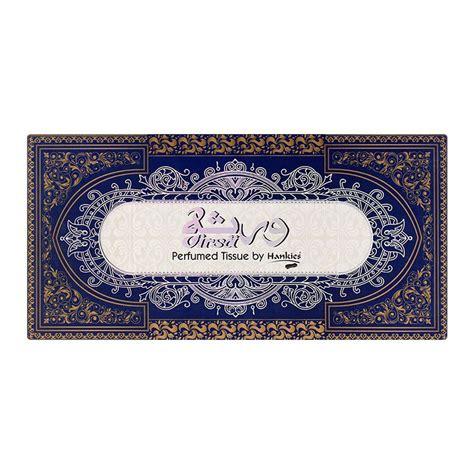 order hankies virsa perfume tissue  ply    price  pakistan naheedpk