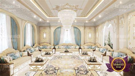 s majlis interior design