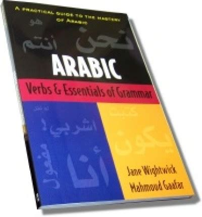 Mcgrawhill Arabic Arabic Verbs And Essentials Of Grammar