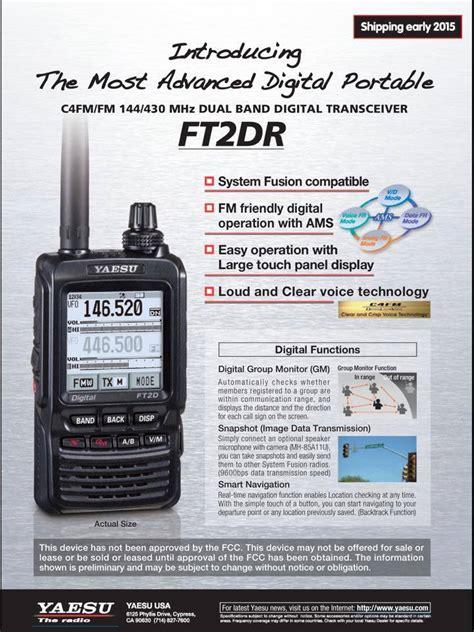 Ht Yaesu Ft 2dr Touchscreen new system fusion ht yaesu ft 2dr ham radio pd0ac