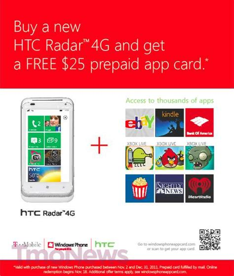 Purchase App Store Gift Card - reminder for 25 app store gift card with every windows phone purchase tmonews