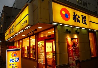 fast in japanese japan restaurants top restaurant chains in sapporo japan