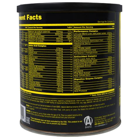 Universal Nutrition Animal Pack 15 universal nutrition animal pak supplement 15