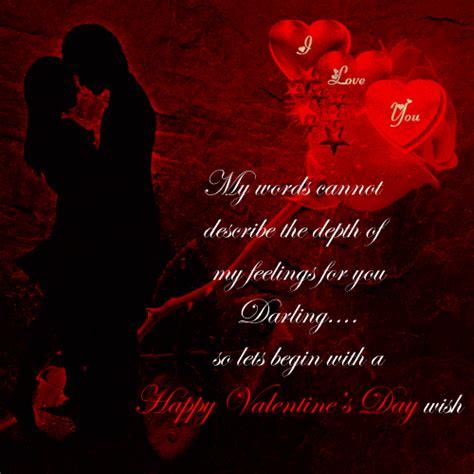 i you baby happy valentines day happy day my free i you ecards