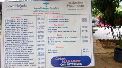 muttukadu boat house timings mudaliarkuppam boat house