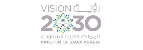 by 2030 over 50 of colleges will collapse future of رؤية السعودية 2030 dau university dau university