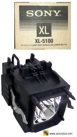 xl 5100 l and housing this is worlds no 1 power supplies provider