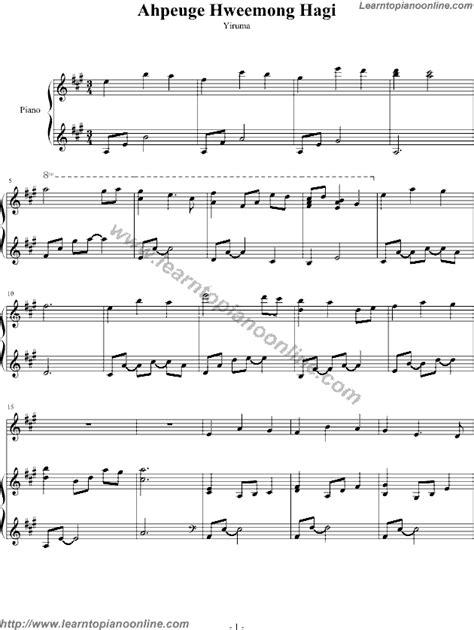 tutorial piano yiruma yiruma ahpeuge hweemong hagi free piano sheet music