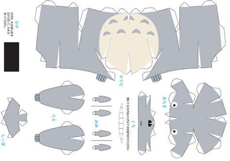 Anime Papercraft Pattern - papercraft anime tv la plateforme vid 233 o