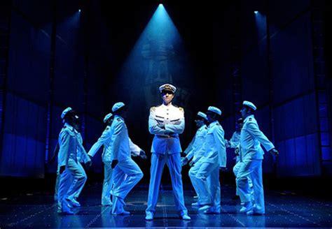 imagenes teatro musical teatro musical la magia comienza kuchurrumines s blog