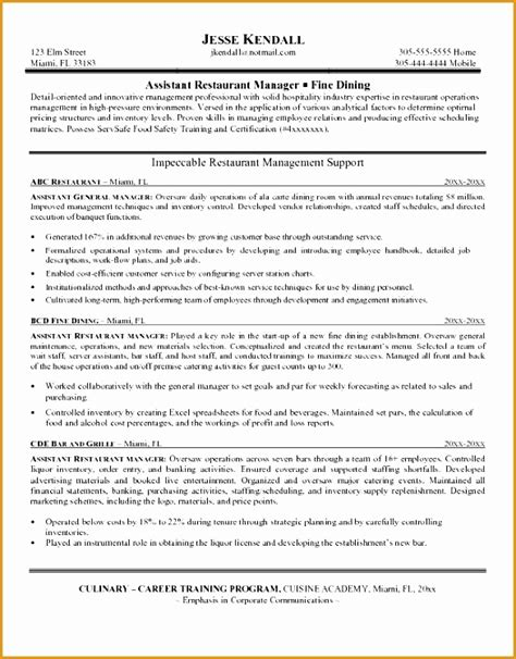 General Resume Objective Sles 7 Customer Service Sales Cv Exles Free Sles