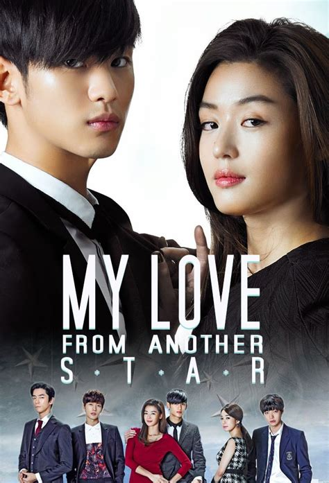 dramacool kdrama list my love from the star episode guide