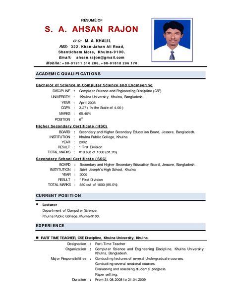Resume Format For Teachers Best Letter Sle