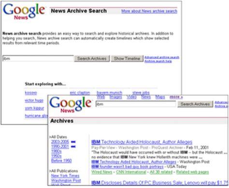 google images archive casesblog medical and health blog google news archives