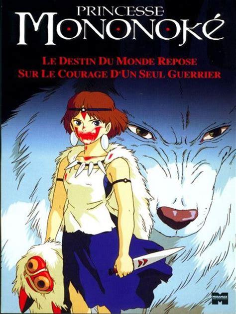 se filmer bienvenue à marwen affiche du film princesse mononok 233 affiche 1 sur 1