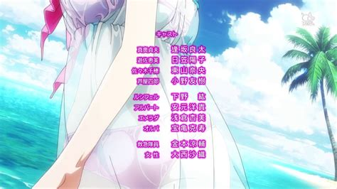 hataraku maou sama 05 vostfr anime ultime