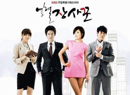 film mandarin romantic blood hot blood dvdmurah co cc jual dvd korea jepang