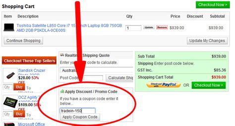 applay coupon code