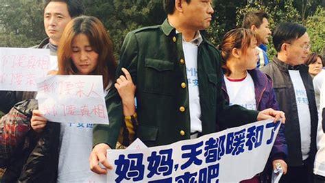 Tshirt Mh370 R C malaysia airlines flight 370 china demands satellite data