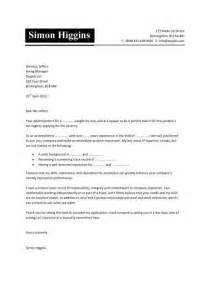 cover letters the general for writing cover letters