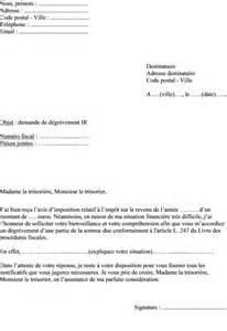 Modèle De Lettre De Demande De Nouvelle Carte Bancaire Application Letter Sle Modele De Lettre De Demande D Homologation