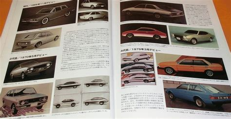Toyota Corolla Book Toyota Corolla The 40 Year History Of Japan S Most