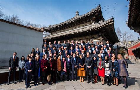 programma koninklijk huis werkbezoek aan volksrepubliek china programma