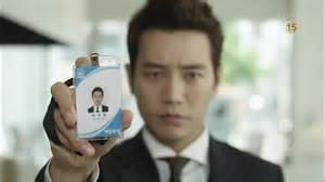 film drama korea vire prosecutor hancinema s drama review quot masked prosecutor quot episode 1