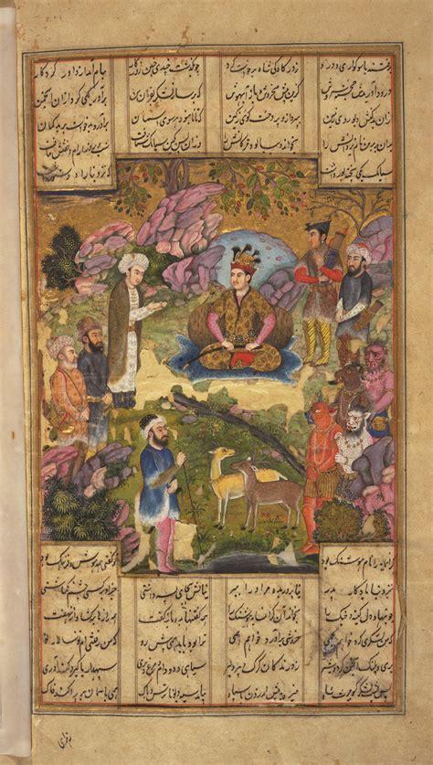 Mitologi Mesir By Original Books keyumars