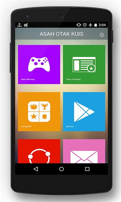 game android yang membuat otak cerdas 3 game cerdas cermat android terbaik menantang seputar seru
