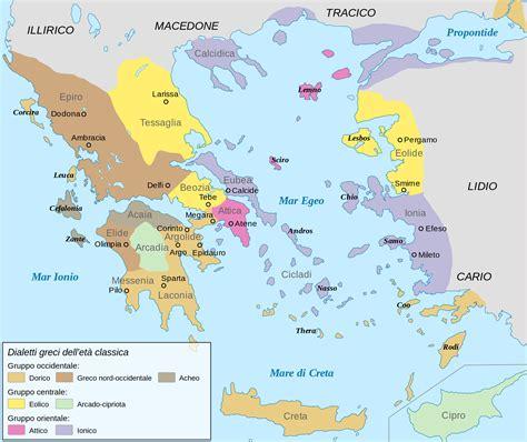 grecia antica mappa muta grecia antica nome