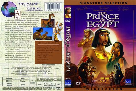 The Prince Of Dvd dvd lables the prince of