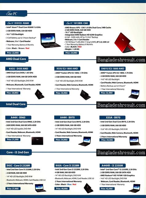 Laptop Asus Price Malaysia asus laptop singapore price seotoolnet