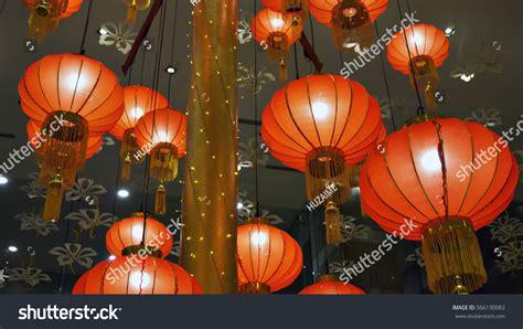 lantern festival new year lantern festival new year celebration stock photo