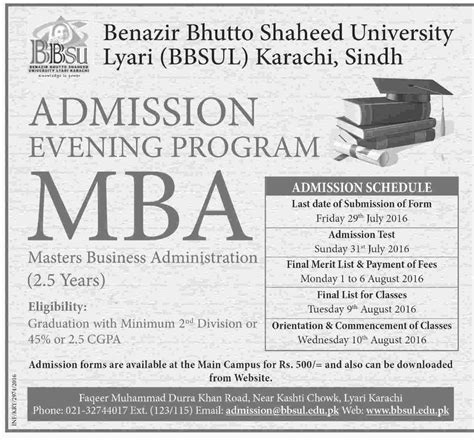 Mba Evening Program In Iqra Karachi by Mba Admissions In Benazir Bhutto Shaheed Lyari