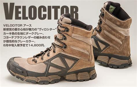 Mofeat New Boot hyperdouraku on bates 2013 models popular airsoft