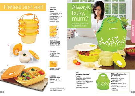 Tpw Mini Dispenser dini tupperware kiosk 2011