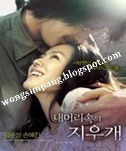 film sedih taiwan 10 film asia romantis on the spot 7