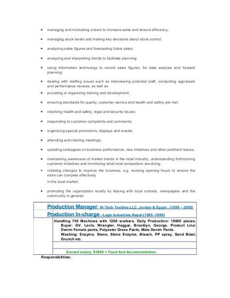 Resume Maker Professional Ultimate Resume Maker Ultimate 6 Worksheet Printables Site