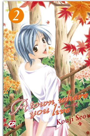 Kyoko Karasumas File kyoko karasuma y files n 1 5 90eur mangamania fumetti figures japan import