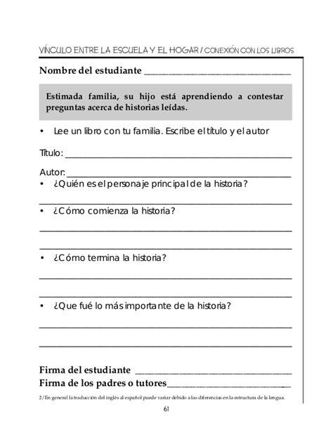 el libro de actividades libro de actividades para el hogar lenguaje primer ciclo b 225 sico
