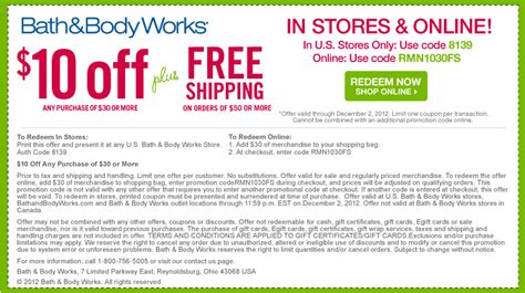 Bath And Body Works Printable Gift Card - bath and body works coupons printable 10 off 30 gordmans coupon code