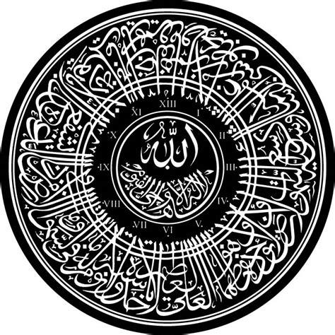 Jam Dinding Kaligrafi Standar 453 kaligrafi jam downloads vectorise forum
