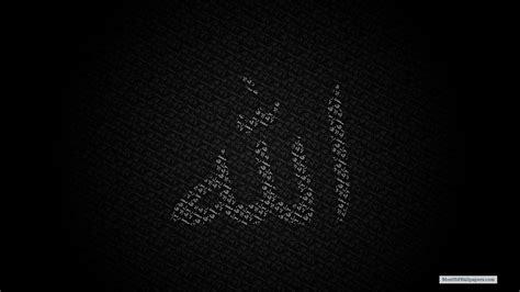 desktop wallpaper hd black and white black and white allah islamic wallpaper hd wallpapers