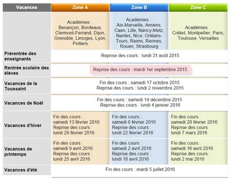 Calendrier Coupon 2015 Sp 233 Cial Rentr 233 E Des Classes 2015 Tous Les Bons Plans